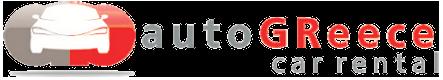 Ενοικίαση Αυτοκινήτου Θεσσαλονίκη - AutoGreece